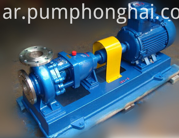 Stainless Steel Centrifugal Oil Pump