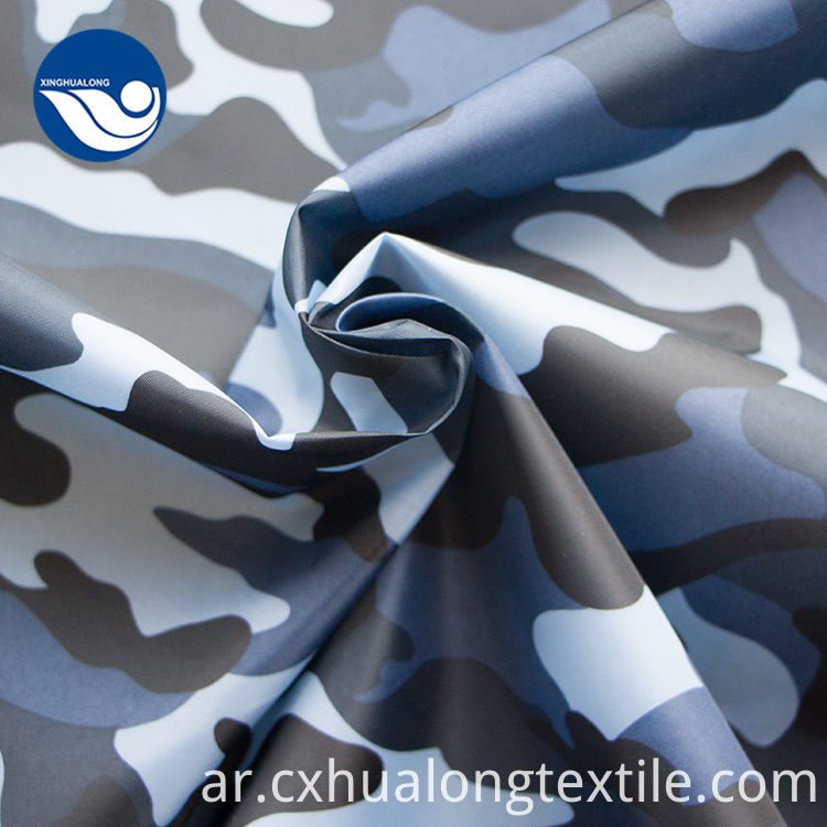 camouflage canvas fabric