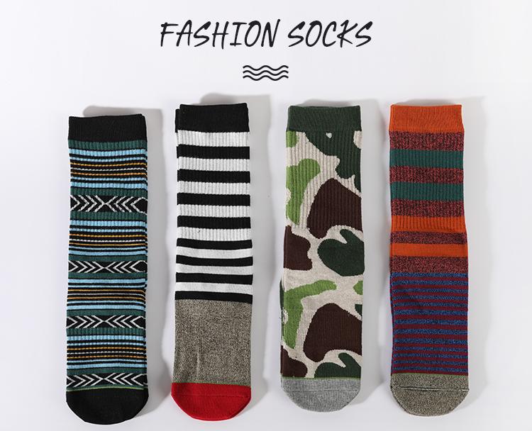 Striped Mid Compression Sport Socks