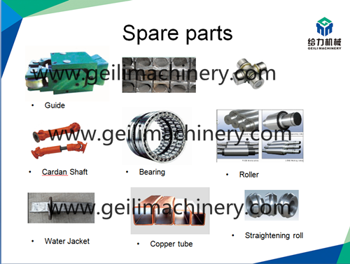 Steel Mill Guide/Rolling Machine Guide/Roller Guide