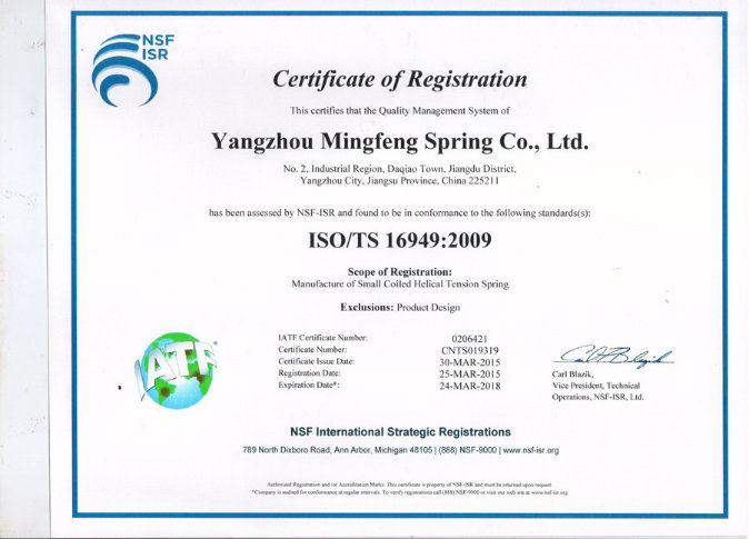 Environmental Protection Machinery Accessories Springs