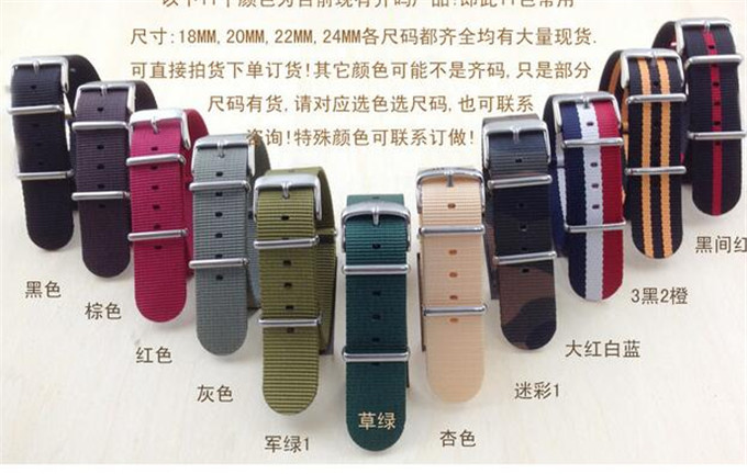 Yxl-601 Multiple Color High Quality Nylon Nato Watch Strap/Nylon Wrist Watch Band Straps Made in China