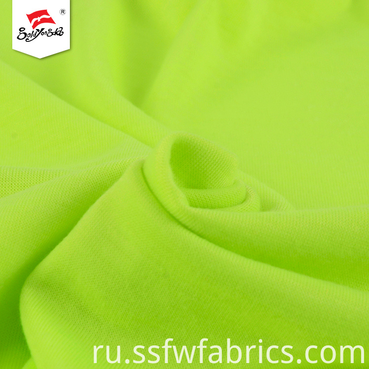 Vibrant Green Single Jersey Fabric