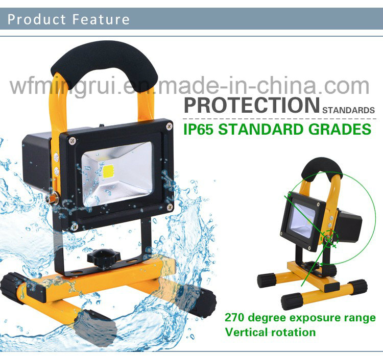 10W Rechargeable LED Flood Lamp
