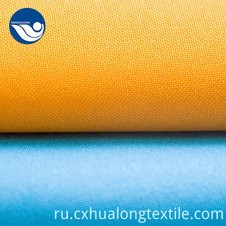 Polyester Net Curtain Fabric
