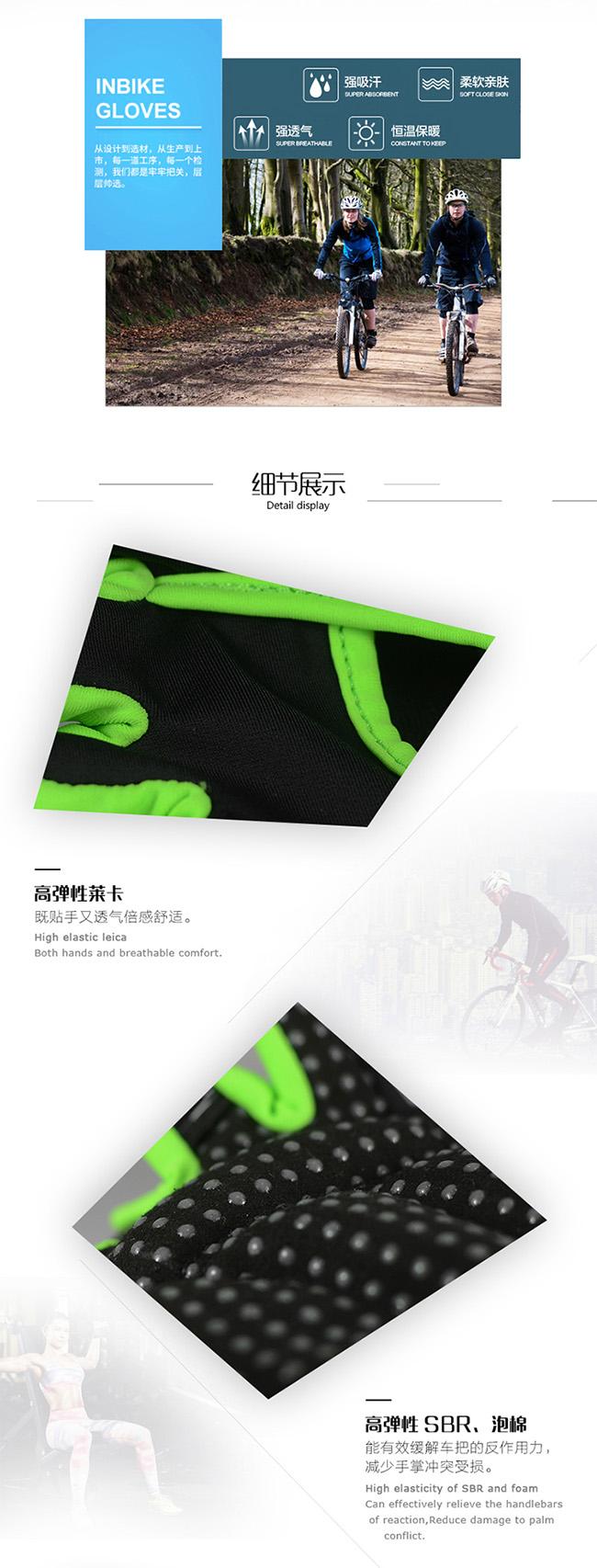 Microfiber Body Building Finger Girls Crossfit Sport Gloves with Flip Top