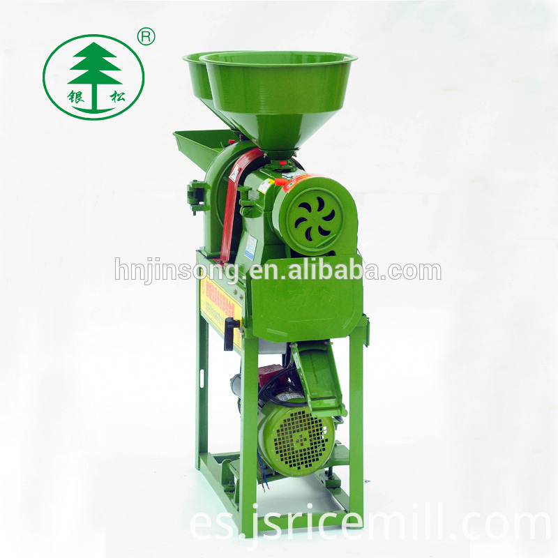 Rice Husk Machine