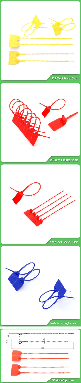 Safety Seal (JY280B)