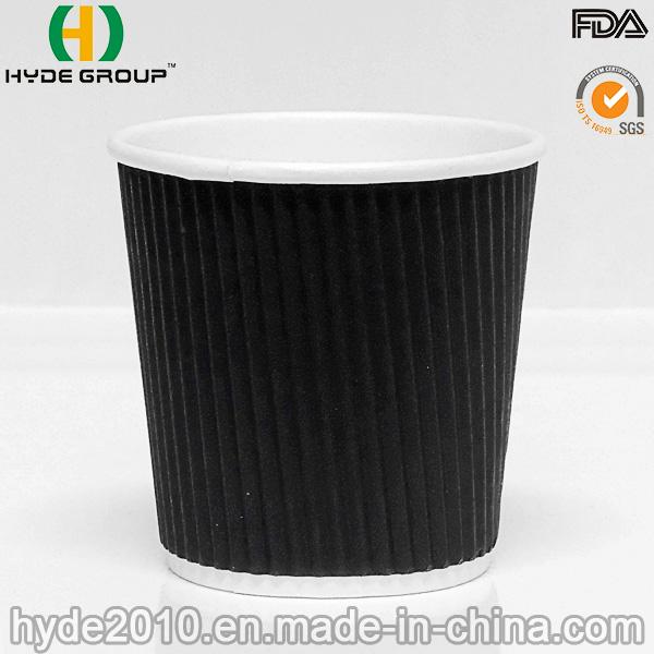 4oz Ripple Coffee Paper Cup (4oz)