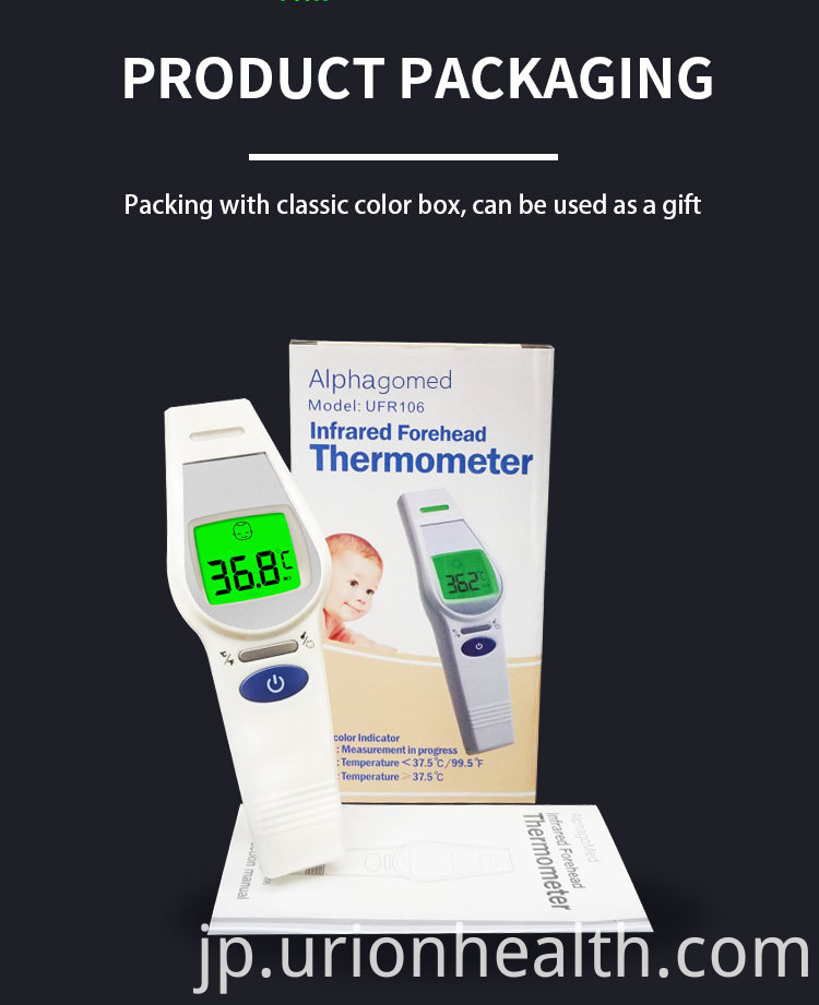 Digital Non contact Baby thermometer