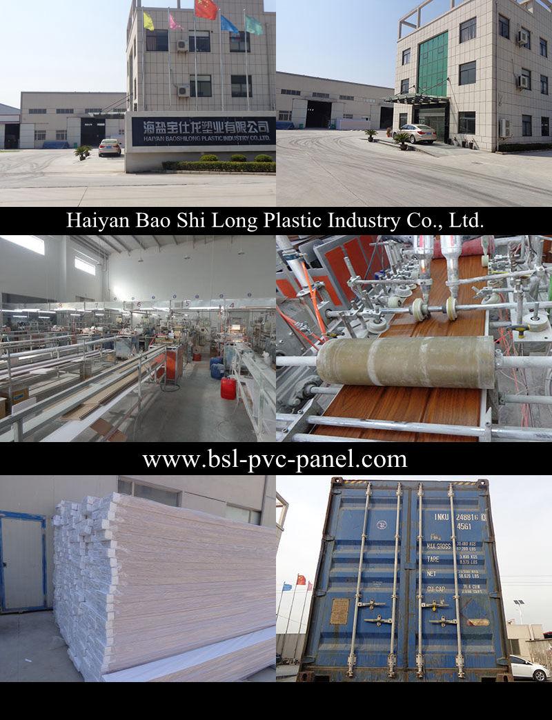 Iraq Hotselling 25cm Laminated PVC Wall Panel PVC Ceiling Board