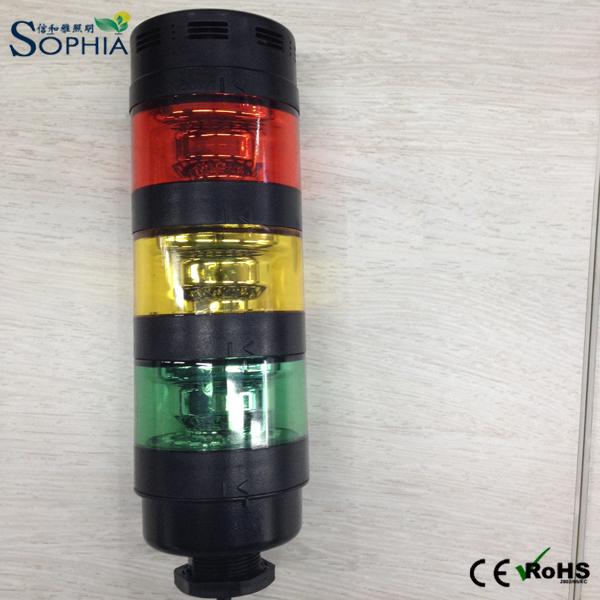 Quality SMD Machine Signal Tower Light Warning Light IP67