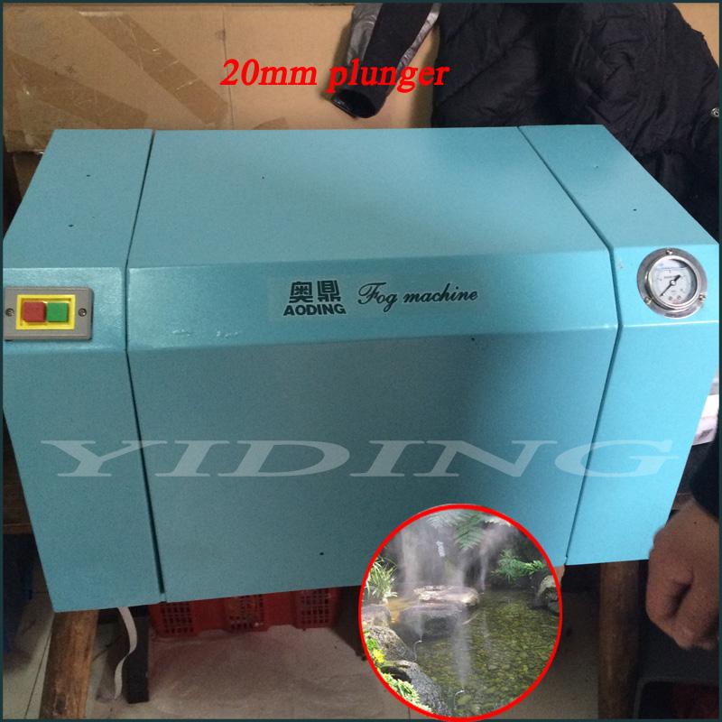 15L/Min Misting Cooling System (YDM-0815B)