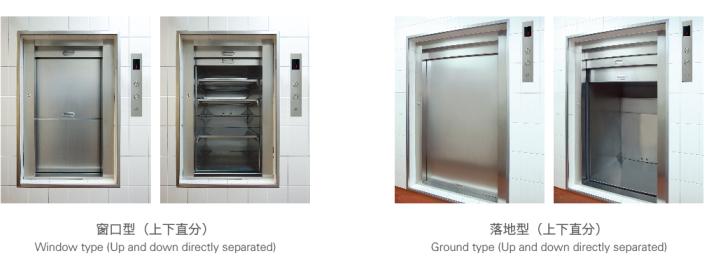Chinese Dumbwaiter Elevator Manufactures