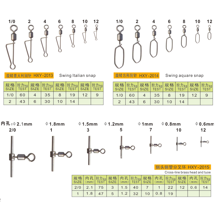 Free Shipping Wholesale Rolling Swivel with Hooked Snap