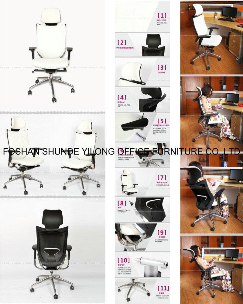 Hyl-2017A Top Level Unique Mesh Computer Swivel Chair