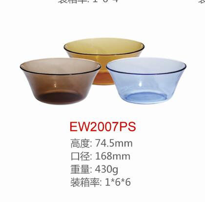Glass Bowl for Fruit Dg-1379