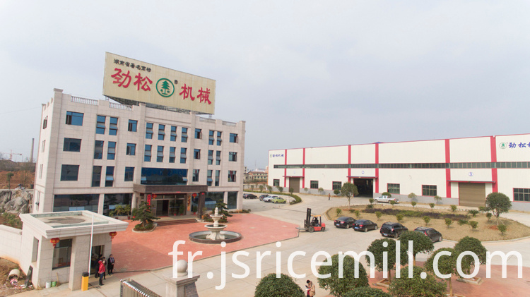 Rice Flour Milling Machine company