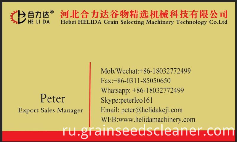 Seed Cleaner&Grade with Wheat Huller