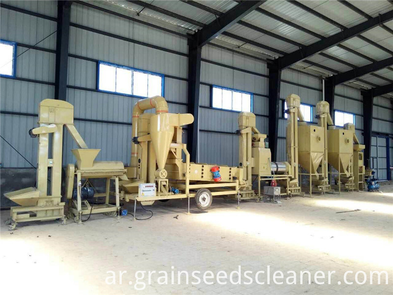 grass seed processing plant