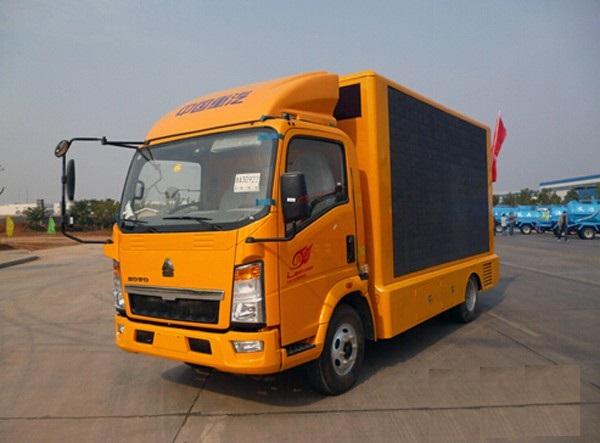 3-5 Tons Light Truck Sinotruk HOWO Light Cargo Truck