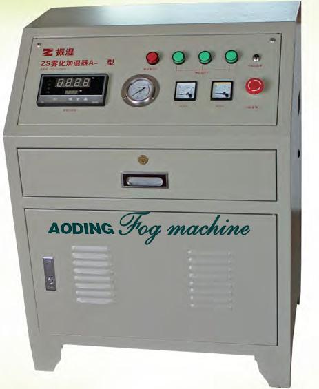 6L/Min Automatic Misting Machine (MZS-AL6)