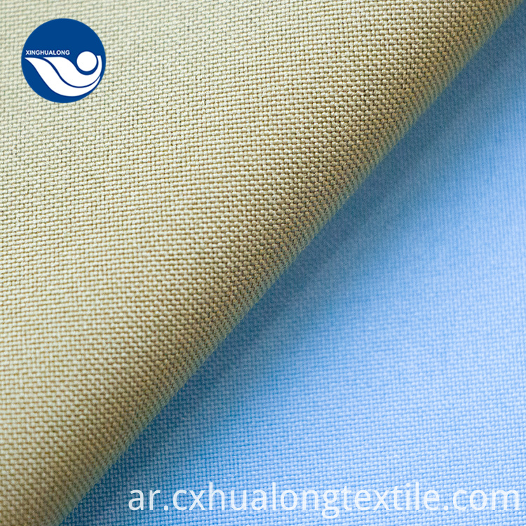 fabric for table cloth