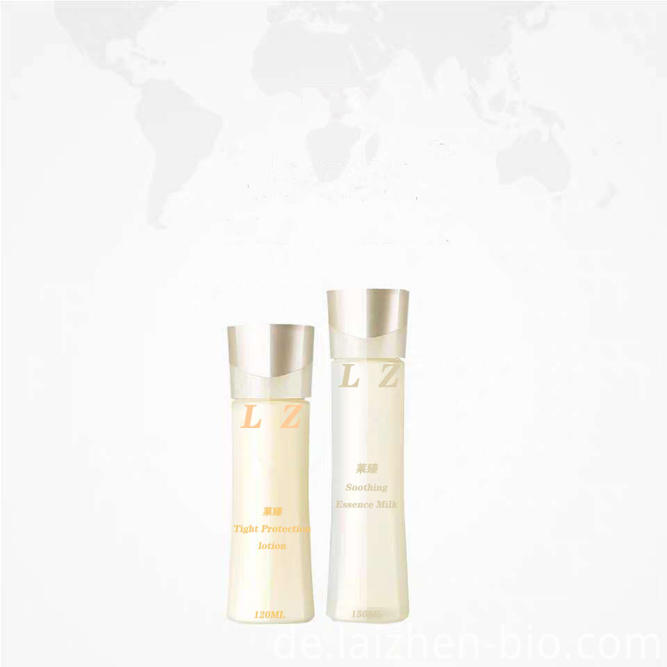 rehydration essence lotion set