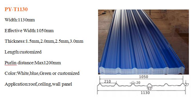 pingyun asa pvc roof tile