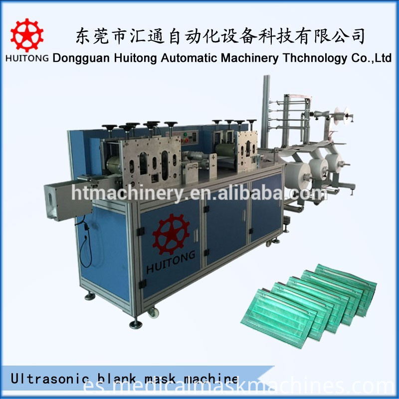 Outside Ear Loop Welding Machine
