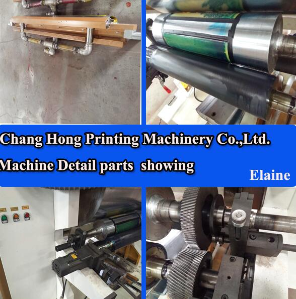 Laminator Woven Bag Printer Machinery