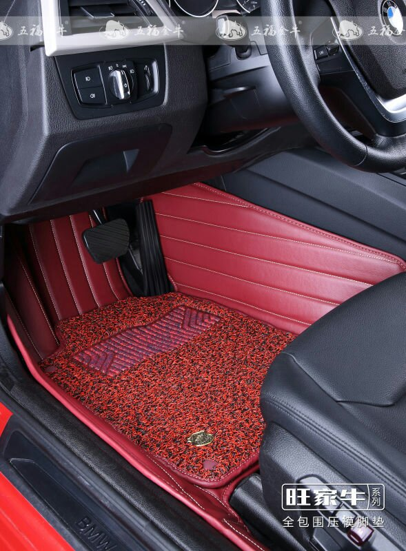 Car Mat 3D with Leatherette 5-Layer in Strips Embroidery with PVC Coil Pad