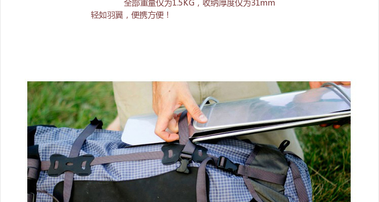 Portable Solar Barbecue Stove Grill Tool