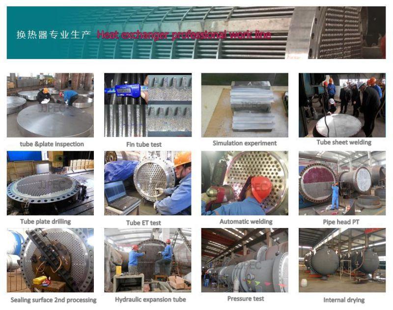 Overhead Condenser Heat Exchanger