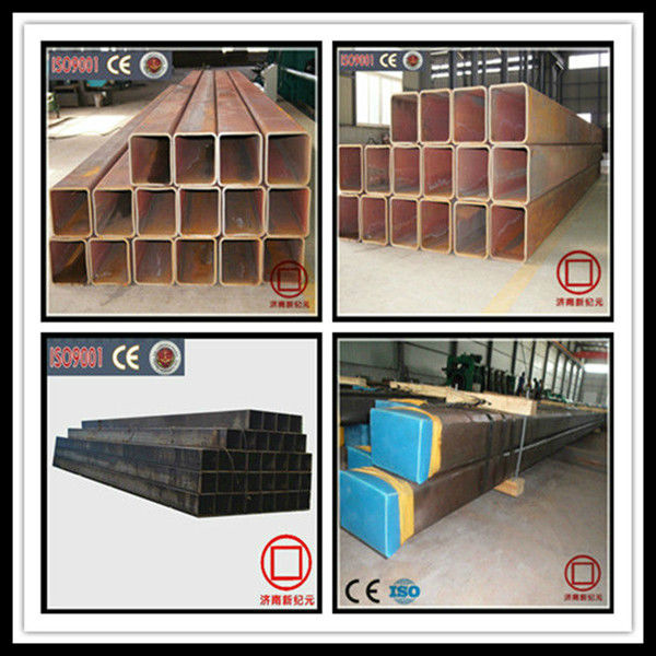 ATTM Square Steel Tube