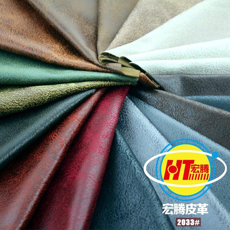 Eco-Friendly Breathable PVC Synthetic Leather for Sofa Furniture (Hongjiu-2033#)