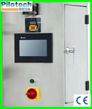4000W Low Noise Pharmacy Spray Dryer with Ce Certificate (YC-015A)