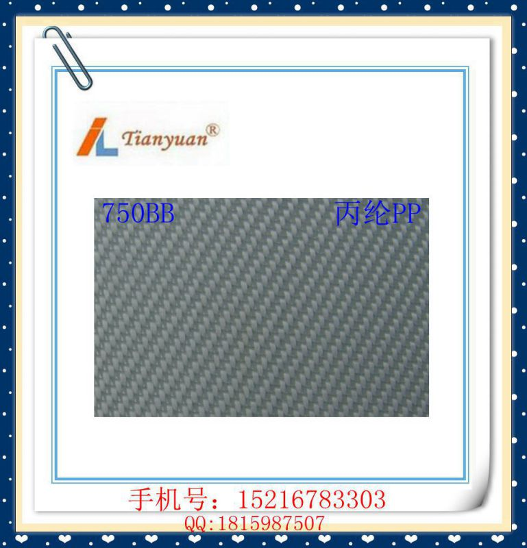 Polypropylene PP Filter Cloth for Waste Water Treatment
