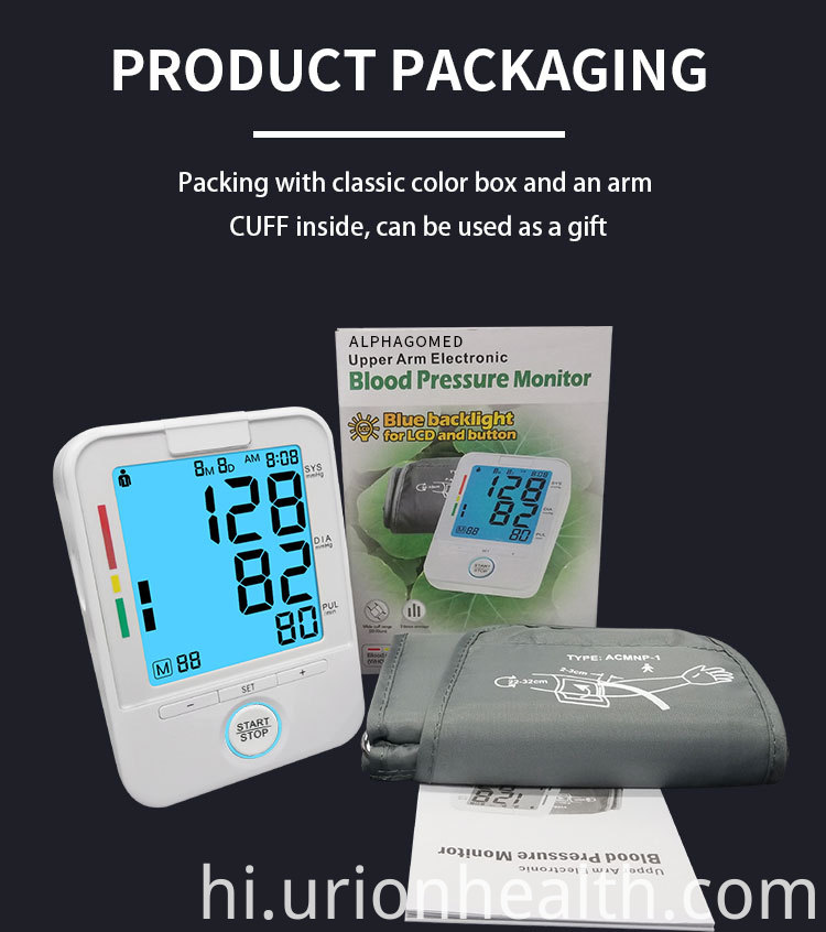 U80K blood pressure monitor C09