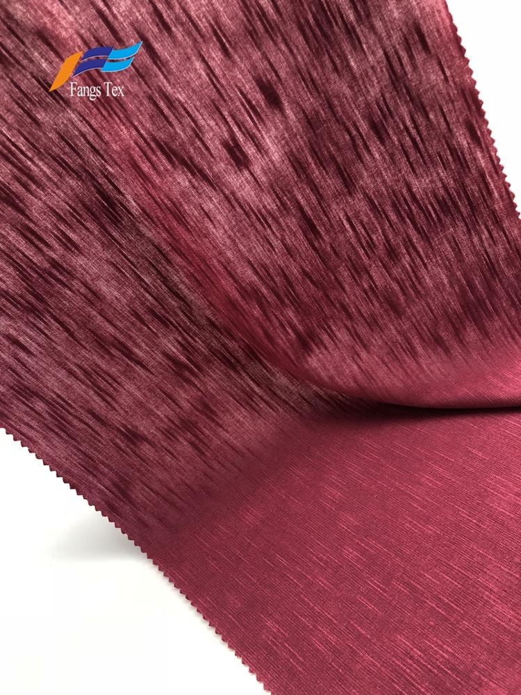 Wholesale T/R Bamboo Polyester Jersey Knitted Fabrics 2