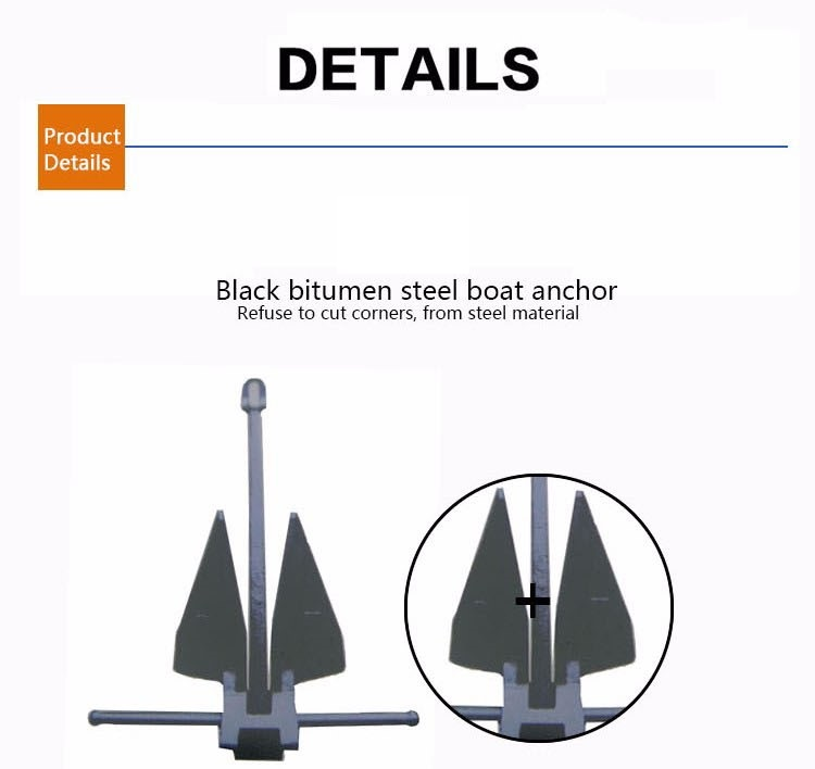 New Danforth High Holding Power Boat Anchor