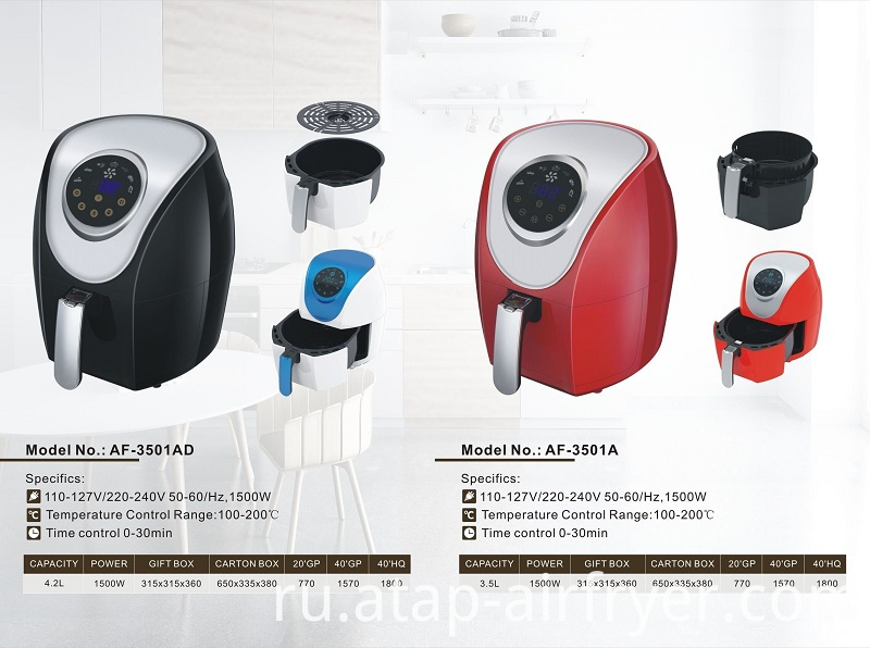 4.2L Air Fryer