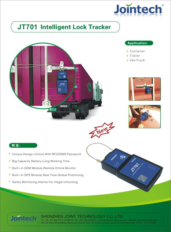 GPS Container Seal Tracker for Customs Container Supervision Government Container Tracking Solution