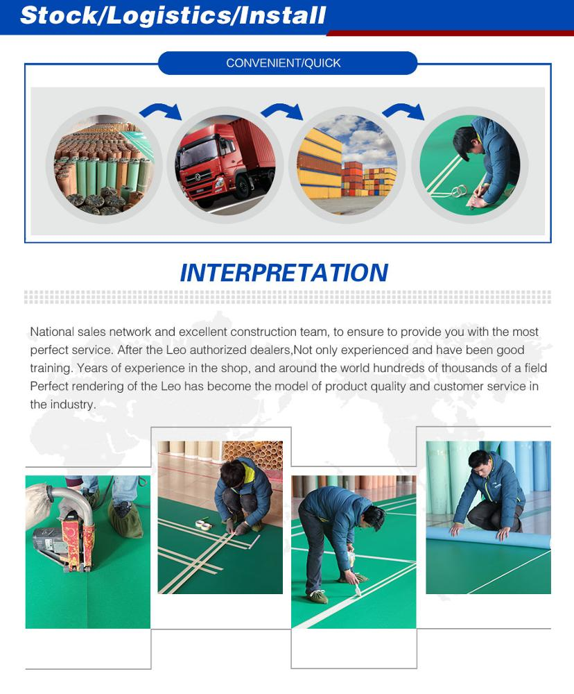PVC SPORTS FLOORING INSTALLATION
