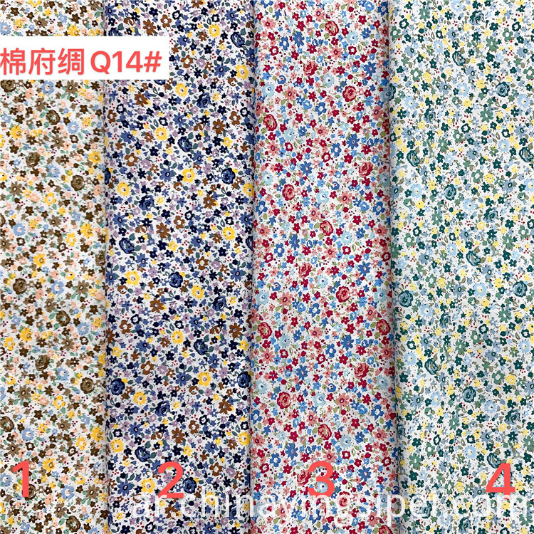 100% cotton plain poplin digital printed fabric