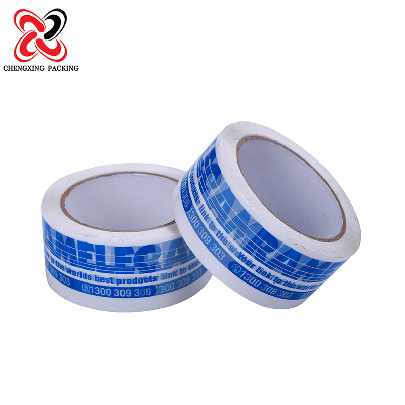 Printed Bopp Packing Tape feature