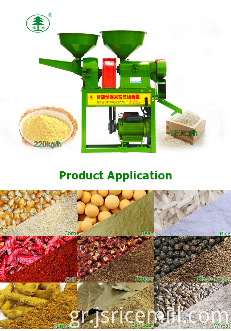ISO Certified Competitive Price Rice Mill