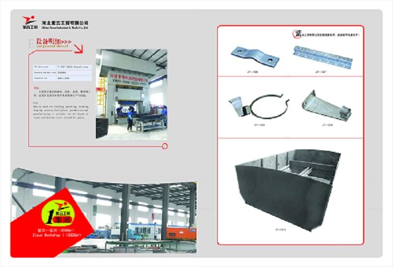 High Quality U Shap Clamp Horse Hoof Clamp Made in China