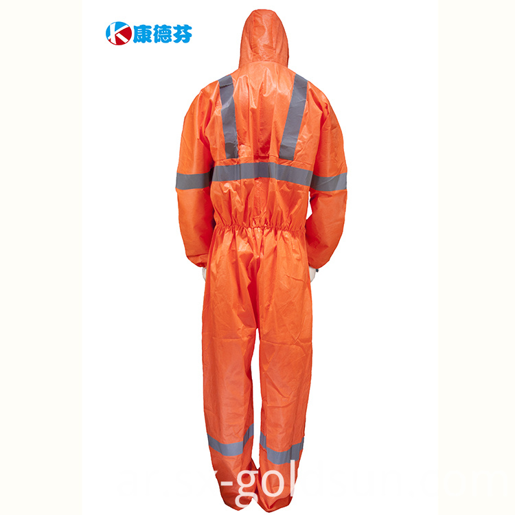 Reflective Safety Coveralls