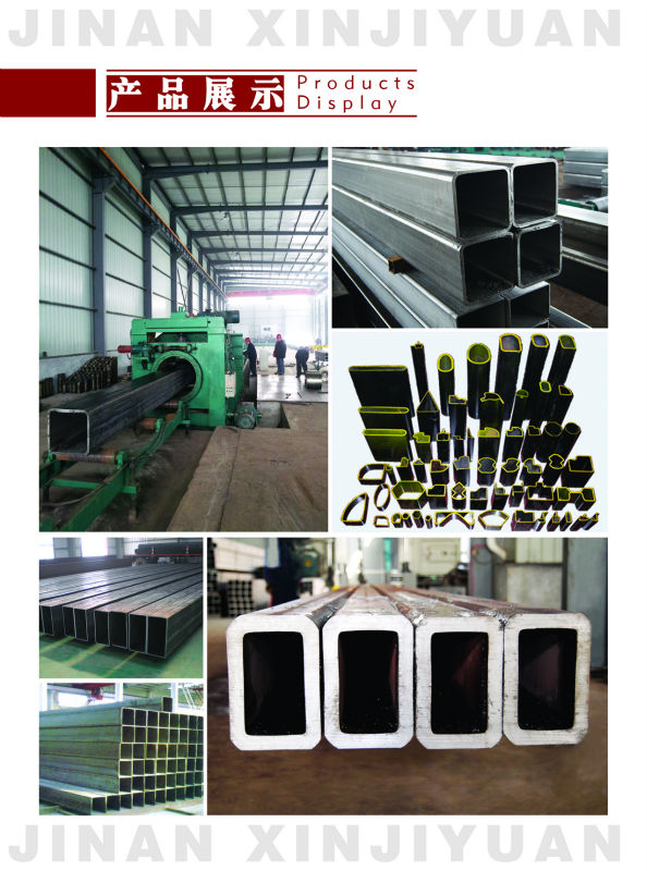 Seamless Square Steel Tube 200